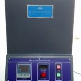 GDL-BY油页岩含油率测定仪 铝甑低温干馏法