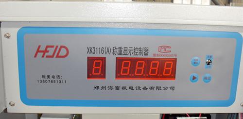 云南XK3116A配料机仪表配件