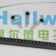 单极性无刷电机霍尔传感器_霍尔位置定位检测HAL3144E