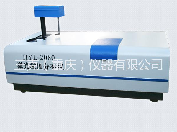 HYL-2080自动激光粒度分析图片/HYL-2080自动激光粒度分析样板图 (1)