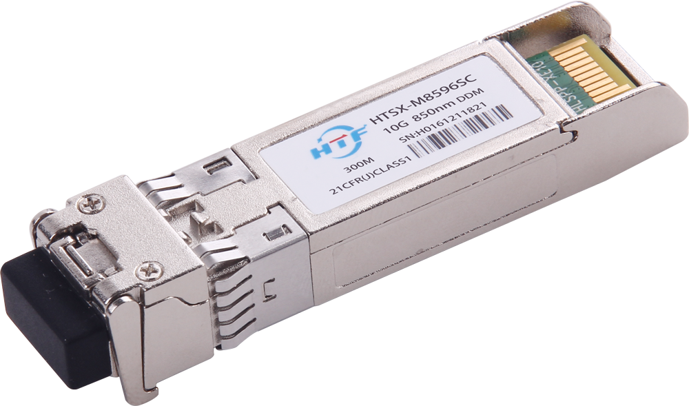 10G光模块SFP+兼容华为300米