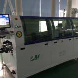 承接深圳SMT贴片插件后焊加工厂一站式服务