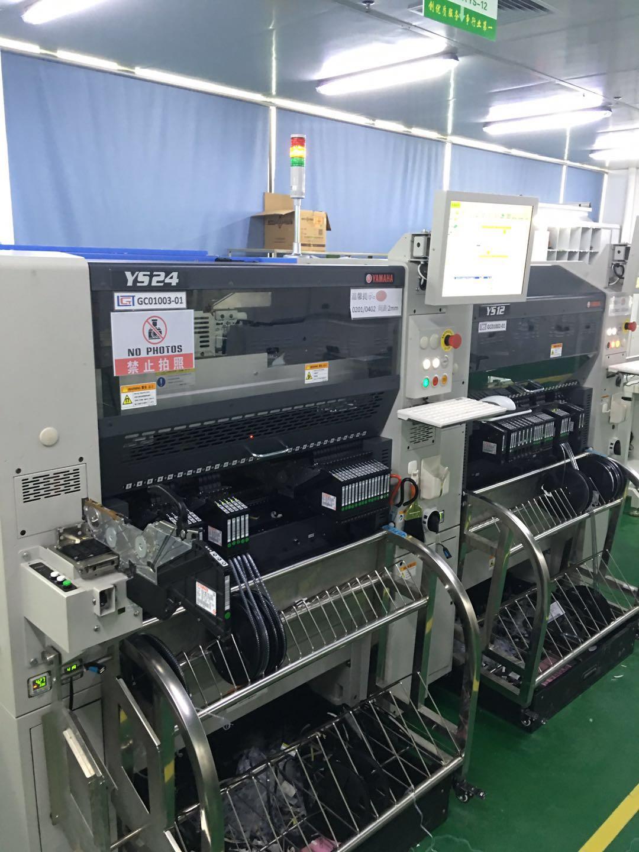 深圳光明SMT贴片插件后焊加工厂