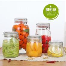 供应储物罐玻璃瓶茶叶罐玻璃罐子图片
