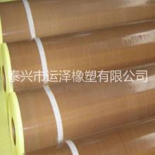 特氟龙铁氟龙高温绝缘胶布带胶电工进口新品批发