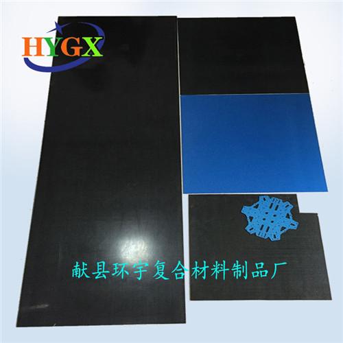献县环宇供应碳纤维板 碳纤板 3K高强度碳纤维复合板
