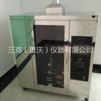 灼热丝试验机/燃烧试验机 塑料耐燃检测 0.5立方电器阻燃性测试仪 灼热丝燃烧试验机