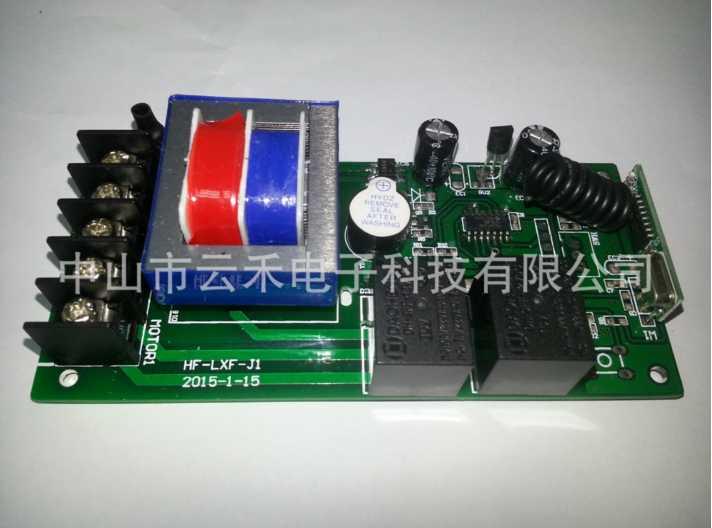 长期供应电动转盘遥控板 电动转盘控制板 欢迎订购