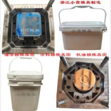 黄岩模具5.7.8kg.10公斤.12升15L胶水桶模具|包装桶模具|涂料桶模具图片