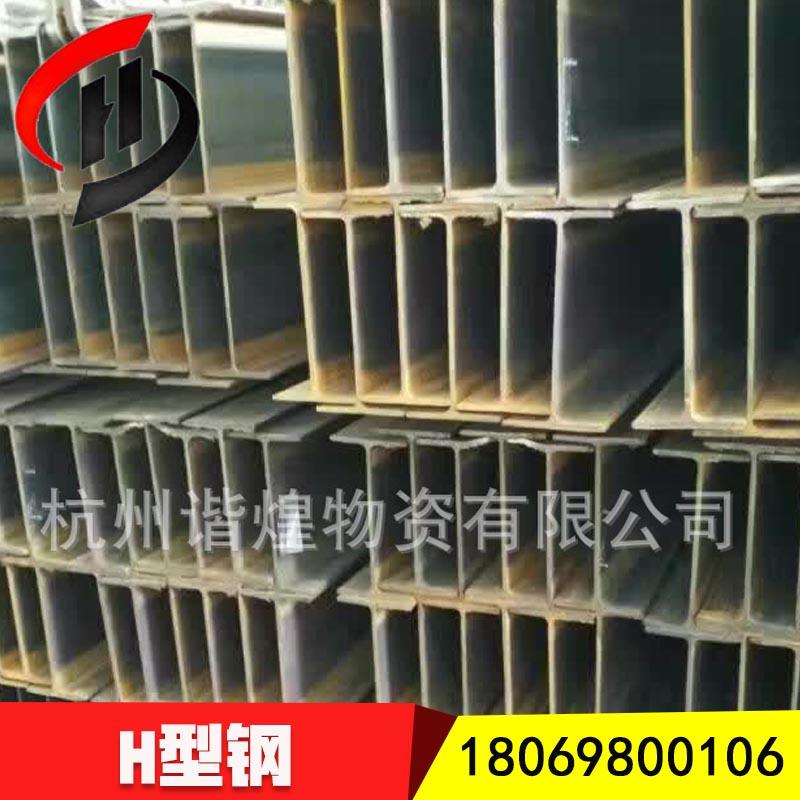 杭州金属钢材厂家 杭州金属钢材供应商 杭州H型钢供应商 浙江钢材生产厂家