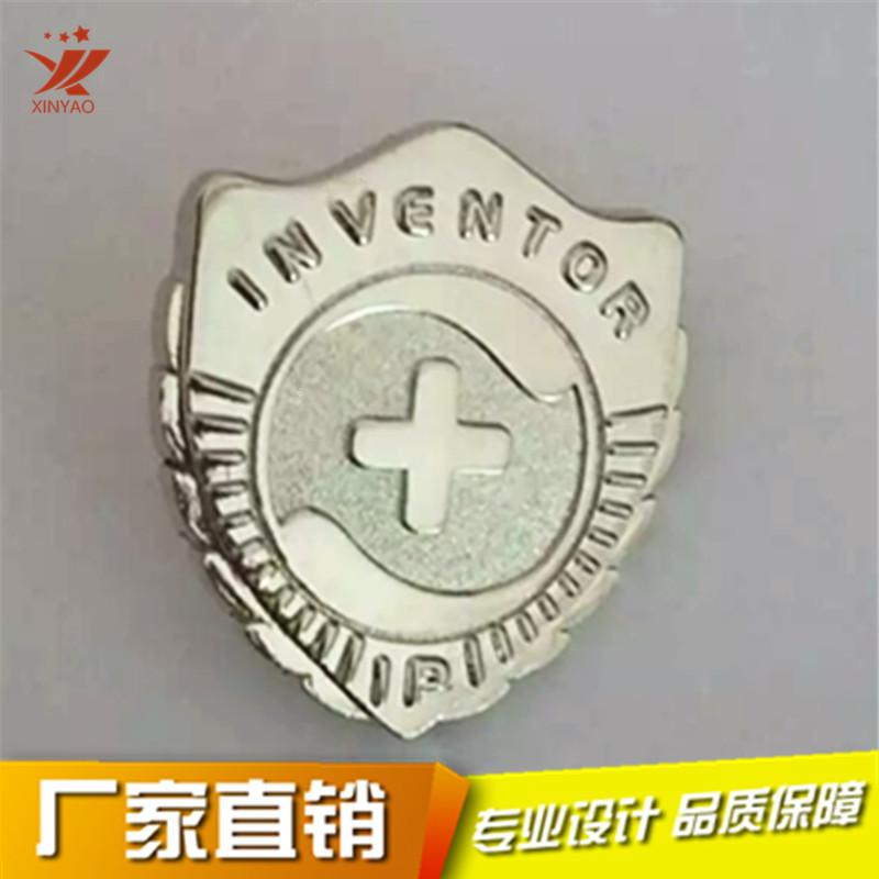 金属徽章 锌合金压铸遁形胸章厂家定做烤漆徽章 工艺品定制 活动胸章
