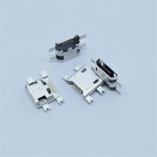 USB连接器 micro母座5P沉板贴板脚 无线充电器特殊用批发