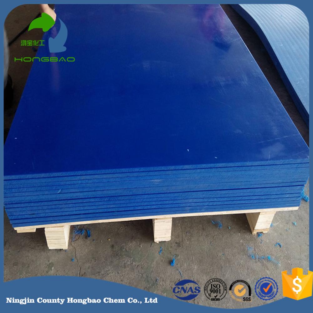 低价处理一批2mm蓝色聚乙稀板