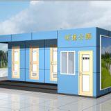 优质公共环卫移动卫生间 优质公共环卫移动厕所销售 优质公共环卫移动厕所厂家 优质公共环卫移动厕所价格