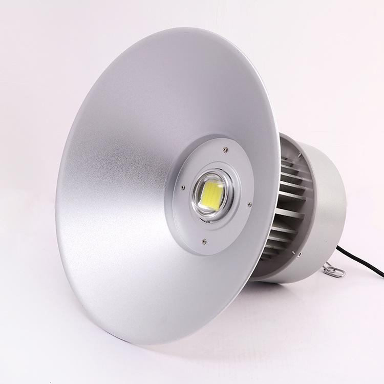 贵阳150W三柱工矿灯厂家直销  100w节能高亮厂房照明灯