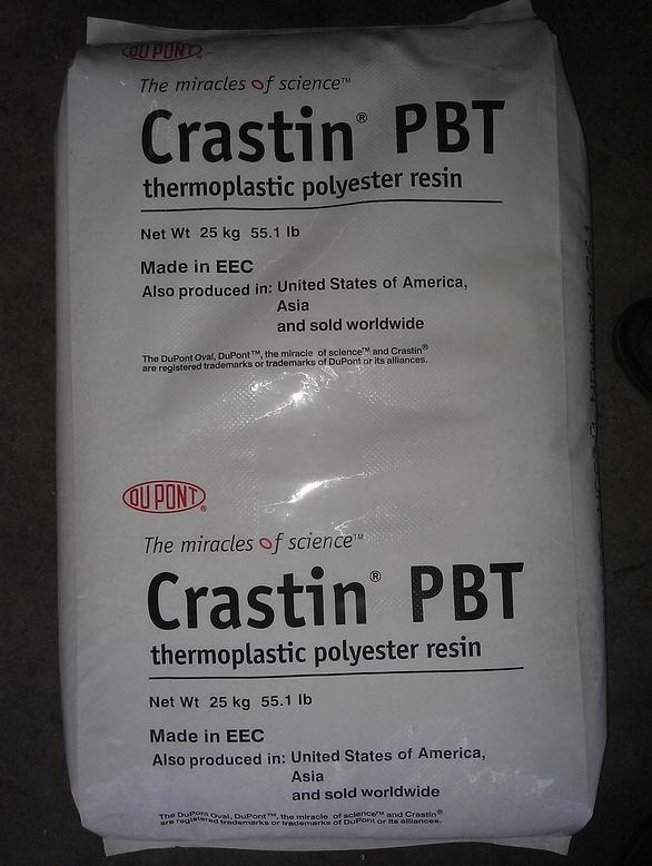 安徽江苏PBT SK609价格 PBT玻纤增强 PBT价格 图片