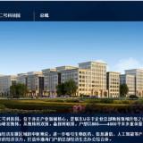 通州正规工业园区-联东U谷环科二科技园厂房出售出租