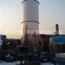 二手闪蒸干燥机价格 二手旋转闪蒸干燥机厂家 二手闪蒸烘干机哪有批发