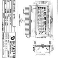 供应段码液晶显示屏,水表液晶屏,段码液晶屏水表液晶屏,水表液晶屏价格,优质水表液晶屏批发/采购