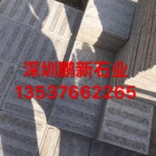 深圳环境石材工程 深圳环境石材-深圳黄锈石-花岗岩