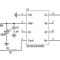 省电版 QT1692A/B 单键触摸IC