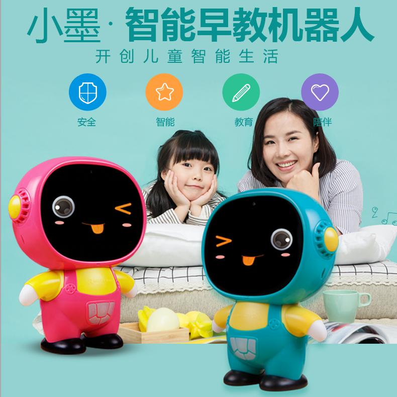 小墨Mini智能机器人 语音对话 视频通话 益智学习 同步课程 儿童高科技玩具 学习机故事机早教机 小墨 Mini 1