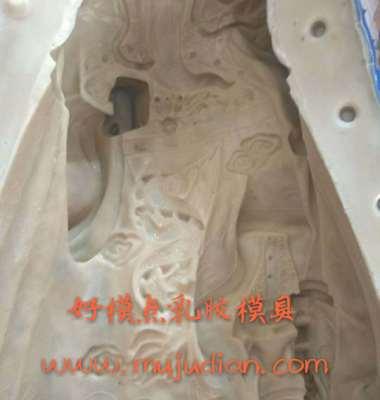 石膏模具图片/石膏模具样板图 (4)