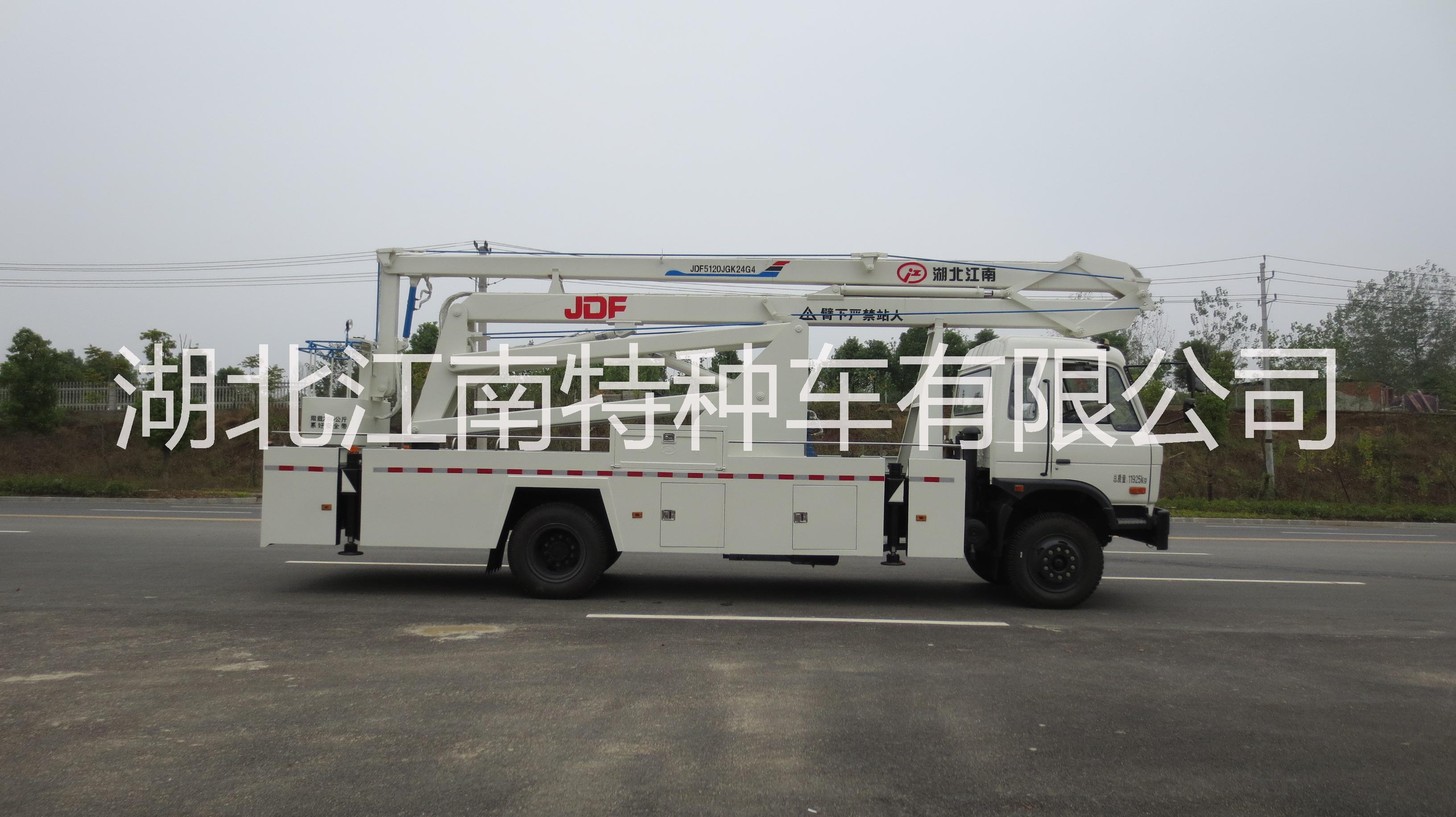 湖北江南低价供应高空作业车8米高空作业车 8—10米高空作业车报价