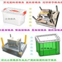 精品50L塑胶整理箱模具