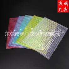 厂家生产彩色文件袋 PP档案袋 A4信封袋 印刷文件袋定制批发批发