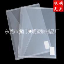 厂家生产PP文件袋 按扣袋 信封袋 透明文件袋可印刷批发
