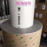 3MRP62,3MRP62泡棉胶带