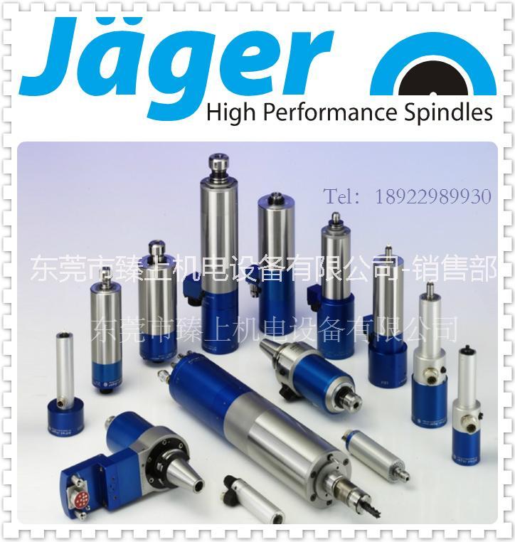 牙科雕铣机义齿雕刻机铣床设备应用高频电主轴专业选择德国jager牙科义齿电主轴