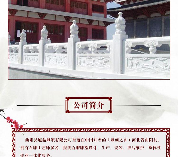 河北旗台栏杆批发价厂家直销供应商报价多少钱
