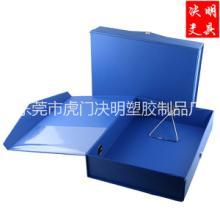 厂家定制PVC文件盒 包纸板加厚文件盒档案盒 A4高档带铁夹文件盒批发