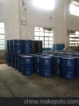 氨基丙烯酸树脂,氨基丙烯酸树脂商铺,氨基丙烯酸树脂供应商,江苏氨基丙烯酸树脂供应商