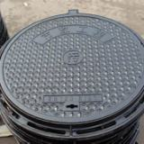 70球墨铸铁圆井盖、厂家直销铸铁井盖、大量供应球墨铸铁圆井盖、铸铁井盖生产厂家、球墨铸铁圆井盖供应商