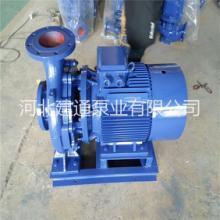 ISW65-125清水管道泵 卧式管道离心泵 管道增压加压泵 热水循环泵 直连清水泵图片