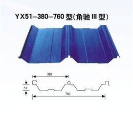 天津宝骏YX51-380-760彩钢板|彩色压型钢板 |彩涂钢板|屋面板