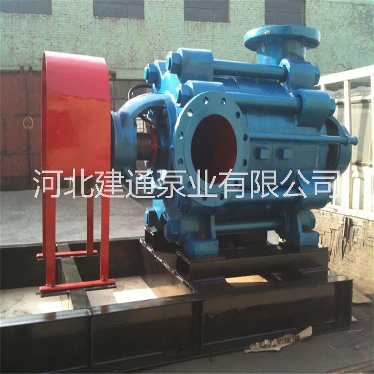 100D45X3多级单吸离心泵 高扬程水泵 锅炉给水泵 离心式清水泵 增压加压泵 100D45X3多级单吸离心泵
