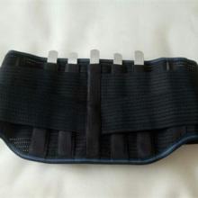 誉达医疗提供专业弹力护腰带生产厂家