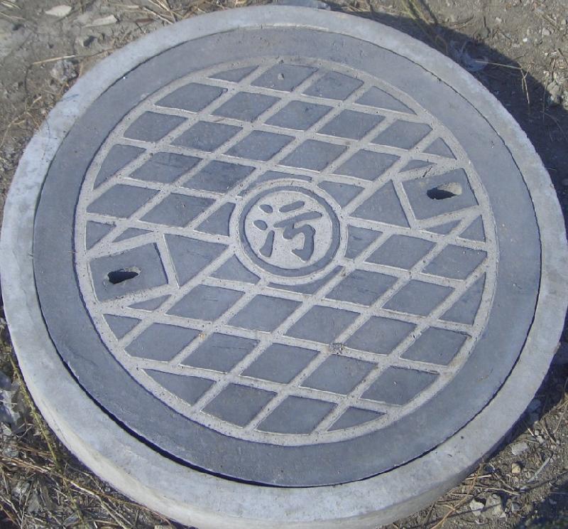 河北省衡水市乾元建材70钢筋混凝土圆井盖供应商