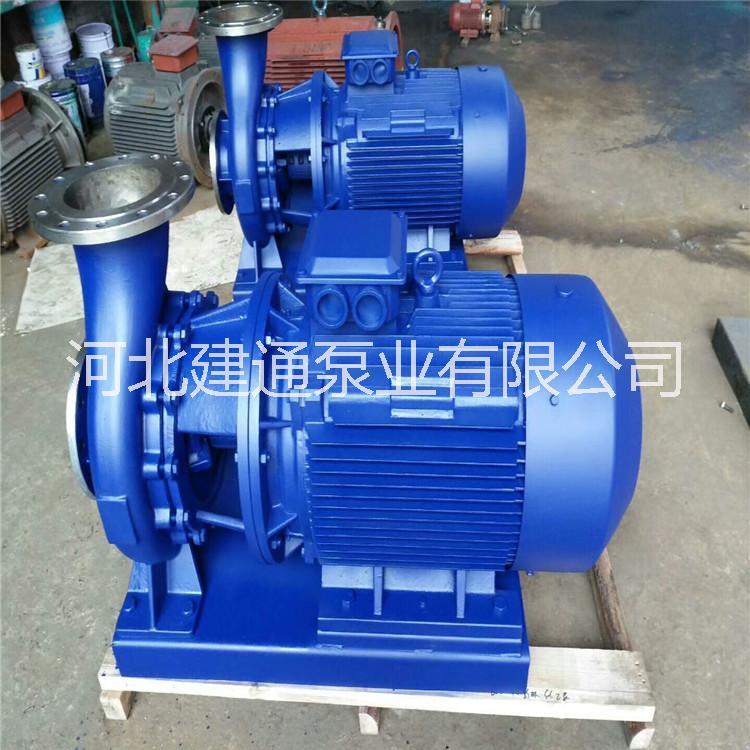 ISW100口径卧式清水管道泵 卧式管道离心泵 管道增压加压泵 热水循环泵 直连清水泵