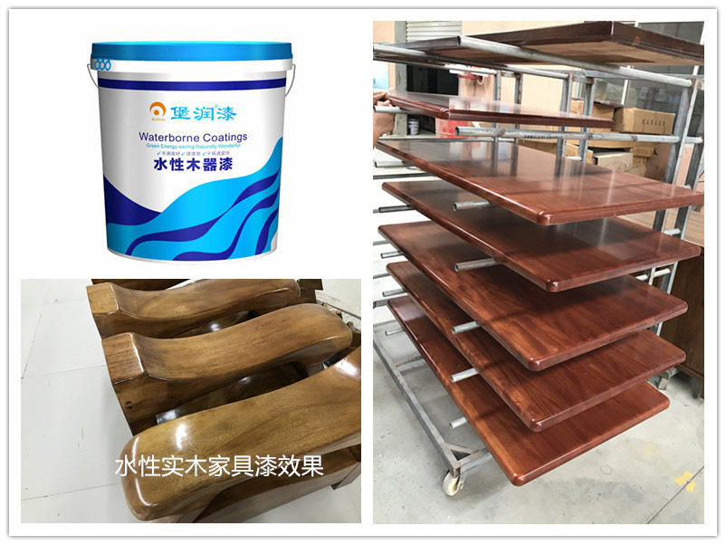 堡润水性漆厂家供应木家具水性漆销售