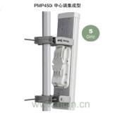 Cambium PMP450i 点对多点无线网桥-无线视频传输设备