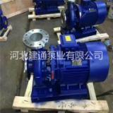 ISW50-200直连管道泵 卧式管道离心泵 直连清水泵 热水管道循环泵 管道增压加压泵