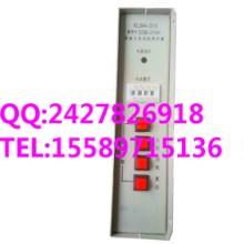 供应KLBH-315智能化电动机保护器 售后无忧 KLBH-315电动机保护器