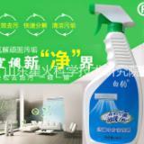 厂家直供白豹空调叶片清洗剂量大从优