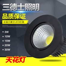 led天花灯LED筒灯小3W5W7WLED客厅卧室彩色射灯牛眼灯