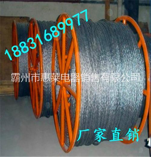 不扭钢丝绳 编制无扭牵引绳 防扭牵引钢丝绳